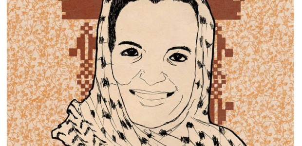 Urgent Action Alert: Demand that Sheriff Release Rasmea from Solitary Confinement We just learned that Rasmea Odeh has been in solitary confinement for the past 12 days, arbitrarily punished by […]