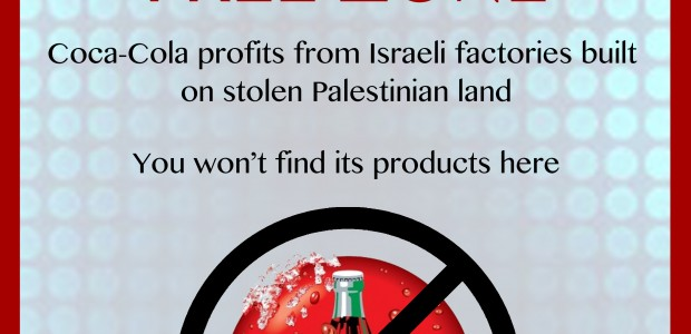 Boycott Coca-Cola #BoycottCoke Join the campaign on Facebook! In 2005, Palestinians issued a call for a campaign of boycotts, divestment and sanctions (BDS) against Israel, because of its violations of […]