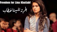 Feb 16, 2015 Samidoun Report: Lina Khattab sentenced to six months in Israeli prison Continue to take action and demand her immediate release. Lina Khattab, Palestinian student at Bir Zeit […]