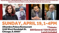 Co-sponsored by the Rasmea Defense Committee, Coalition to Protect People's Rights, and United States Palestinian Community Network (USPCN), amongst others. Buy tickets in advance. Eventbrite: https://www.eventbrite.com/e/supporting-defending-civil-rights-the-case-of-rasmea-odeh-tickets-15968305632 Consider sponsoring a table for youth […]