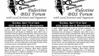 https://www.facebook.com/events/628522377283282/ Sunday, April 19 at 2pm 4200 Cedar Ave S, Minneapolis In 2005, Palestinians issued a call for boycotts, divestment and sanctions (BDS) against Israel, because of its violations of […]