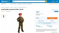 Walmart Pressured into Discontinuing Racist Halloween Costume Sale October 28th, 2015 – uspcn@uspcn.org – The U.S. Palestinian Community Network (USPCN) is pleased that community pressure has forced Walmart to remove  […]
