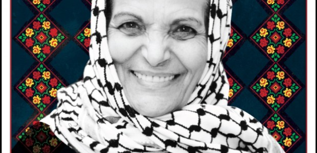 Rasmea Defense Committee Friday, February 26th, 2016  Media contact: Hatem Abudayyeh, hatem85@yahoo.com, 773.301.4108  Rasmea Defense Committee celebrating today, planning next steps  Yesterday's ruling from the Sixth Circuit […]