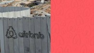 Dear Friends and Supporters, In coalition with the US Campaign to End Israeli Occupation, American Muslims for Palestine, Jewish Voice for Peace, CODEPINK, and SumOfUs, the USPCN has helped collect […]