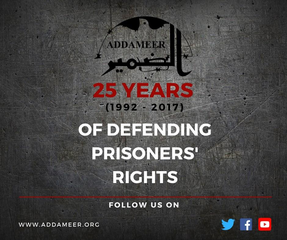 Addammer Anniversary