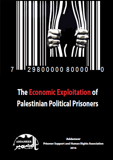 Economic Exploitation of Palestinian Political Prisoners