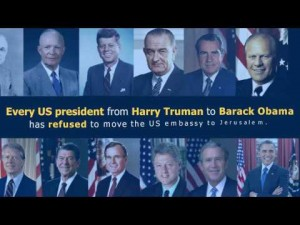 Presidents who refused to move the US embassy from Tel Aviv to Jerusalem.  (Credit: IMEU)