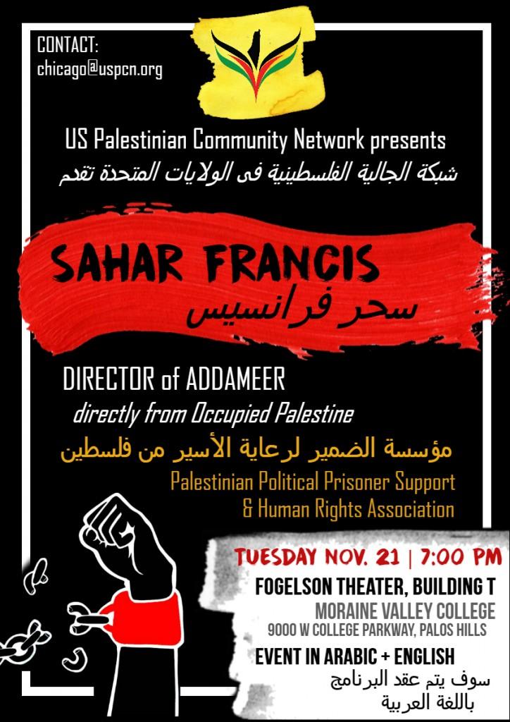 USPCN Poster for Sahar Francis final version