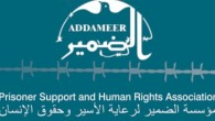 USPCN Supporting Addameer National Tour with Sahar Francis USPCN is supporting the U.S. tour of Sahar Francis, General Director of the Ramallah, Palestine-based Addameer Prisoner Support and Human Rights Association, […]